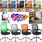 Adjustable Home Office Mesh Chair Executive Computer Desk Fabric Ergonomic 360°