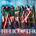 Kyпить CLC HELICOPTER 1ST SINGLE ALBUM (SELECT +/- POSTER) [KPOPPIN USA] на еВаy.соm