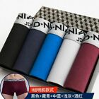 Men's Hot Underwear Cotton U Convex Pouch Plus Boxer Panties Size L-3XL