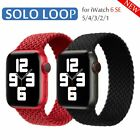 Braided Solo Loop Silicone iWatch Strap For Apple Watch Series 6 5 4 SE 40/44MM