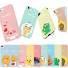Kakao Little Friends Soft Jelly Case for Samsung Galaxy S20 S10 S9 S8 S7