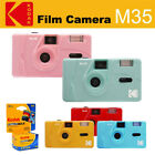 6 Colors Vintage M35 35mm Reusable Non-Disposable Point and Shoot Film Camera