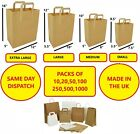 250 BROWN & WHITE KRAFT PAPER SOS FOOD CARRIER BAGS SCHOOL LUNCH PARTY TAKEAWAY