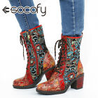 SOCOFY Women Embossed Leather Short Boots Warm Lined Chunky Heel Shoes Splicin