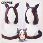Game Pretty Derby Special Week Cosplay Prop Hair Wig Tail Give Bow-knot Sa ZY