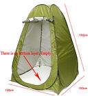Camping Shower Shelter Pop Up Tent Outdoor Changing Room Privacy Portable