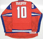 NAIL YAKUPOV TEAM RUSSIA WORLD JUNIORS NIKE JERSEY OILERS STING