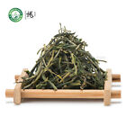 Premium Huang Shan Mao Feng * Yellow Mountain Green Tea