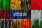 Coloured ROUND Braided Fabric Cable. Lighting Lamp Flex. Vintage Industrial