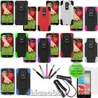 Charger +Screen +Stylus +Impact Case Cover LG G2 Bell Rogers Telus Wind Verizon