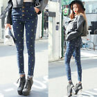 Korean Women's Skinny Trousers Pencil High Waist Jeans Pants Slim Fit 4 Buttons