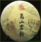 *Pu-erh Tea*Menghai Xinghai 2014  High Mountain Yan Yun Raw Pu-erh Tea Cake-357g
