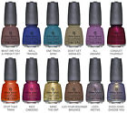 """China Glaze """"ALL ABOARD""""   Fall Collection ,  choose your color,   FREE SHIPPING"""