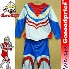 Boy Ultraman Diga Fancy Party Costume  Halloween Christmas Party 3 Kit Set