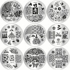 New 9 Style Nail Art Design Round Stamp Manicure Stamping Template Image Plates