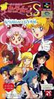 SAILOR MOON S SNES Super famicom SFC Import Japan