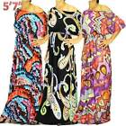 NWT S/M/L 8 10 12 NEW Short Sleeve Colorful Bridal Jersey Gypsy Maxi Long Dress