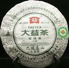 Menghai*Dayi 2010 Ba Da Mountain Organic Pu-erh Raw Tea Cake 357grams