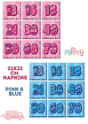 Glitz Blue Napkin 33x33cm 13th -100th Birthday & Happy Birthday Party Decoration