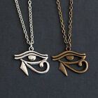 Antique Silver / Bronze Eye of Horus Charm Pendant Necklace, 2 Colours to Choose