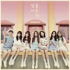 [Normal Ver.] SONAMOO - I LIKE U TOO MUCH (3rd Mini Album) [CD+Photobook...]