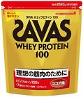 JAPAN SAVAS WHEY PROTEIN Muscles of the Ideal Cocoa Flavor