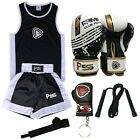 KIDS SET OF 2 PIECES TOP & SHORTS 3-14 YEARS + HIGH QUALITY BOXING GLOVES (1004)