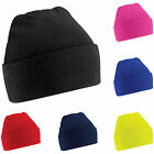 Children's Boys Girls Winter Soft Warm Cuffed School Beanie Hat Cap 6 Colours