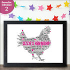 Personalised Hen Do Party Print Keepsake Bride to Be Wedding Gift Present