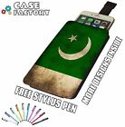 Pakistan Vintage Country Flag Moon - Universal Leather Pouch Phone Case Cover