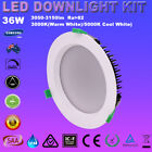 1/6pcs 36W DIMMABLE LED DOWNLIGHT KITS 200MM CUTOUT IP44 WARM/COOL WHITE CEILING