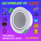 1/6X 10W Dimmable LED Downlight Kits IP44 Gimbal 75mm Cuts Warm Cool White