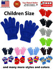 Kids Children Winter Warm Knit Knitted Casual Gloves Stretch One Size