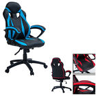 Merax Modern Ergonomic Adjustable PU Leather Racing Style Office Gaming Chair