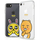 Genuine Kakao Friends Clear Jelly Case iPhone 7 Case iPhone 7 Plus Case 9 Types