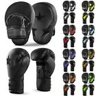 Lions Boxing Focus Pads Hook and Jab Pro Fight Training Punch Gloves MMA