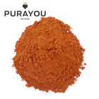 Cayenne Pepper - Premium Grade Quality - Cheapest Per Gram on eBay