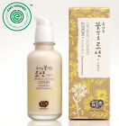 Whamisa Organic Flowers Natural Fermented Lotion  / 120ml / EWG Verified (tm)
