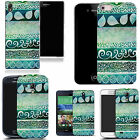 hard back case cover for many mobiles - green desire print