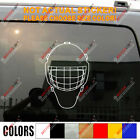 Hockey Helmet Canada Canadian Car Decal Sticker