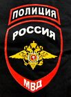 Russian Police T- Shirt 100% Cotton New