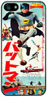 Adam West 1966 Vintage Japanese Poster Batman Cover/Case Fits iPhone 5/5S Gift