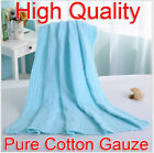 Baby Comfortable Blue 95x120cm Pure Cotton Gauze Bath Towel Absorbent Washable