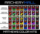 Внешний вид - Mathews Custom Damping Accessory Kit  -  All Colors  -  Customizable Package