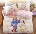 *** Beauty and the Beast Queen Bed Quilt Cover Set - Flat or Fitted Sheet ***