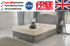 NEW MEMORY FOAM REFLEX MATTRESS DOUBLE KING 3FT 4FT 5FT DEPTHS 4