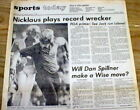 2 1980 newspapers JACK NICKLAUS WINS PGA GOLF CHAMPIONSHIP Oak Hill ROCHESTER NY