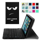 For All-New Amazon Fire 7 Tablet 7th Gen 2017 Case Cover with Bluetooth Keyboard