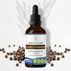 Secrets Of The Tribe Grains of Paradise Tincture Alcohol-FREE
