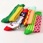 Comfort Long Socks Male Hot Sale Colorful Soft Fashion Men's Birthday Gifts